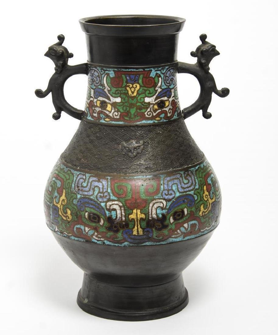 Japanese Champleve Enamel & Bronze Vase, ca. 1920