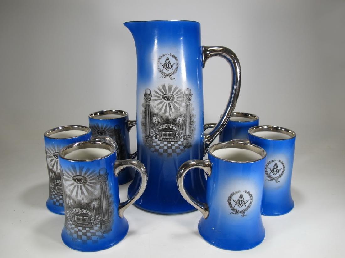 O'Beirne Brothers Masonic jug and 6 tankards set