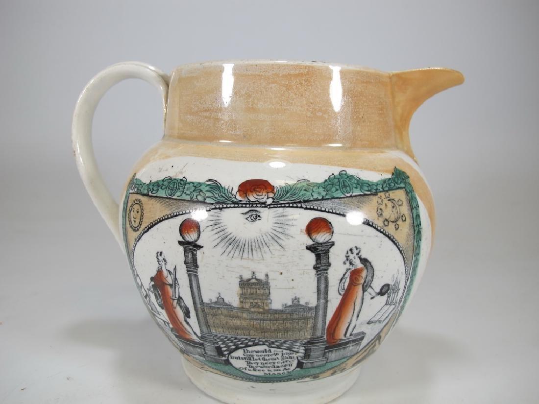 Antique masonic Orange Luster jug