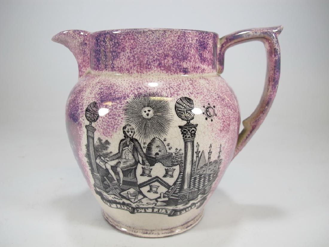 18th/19th C Masonic Sunderland lustre jug