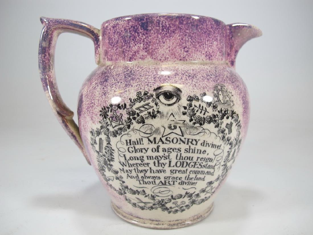 18th/19th C Masonic Sunderland lustre jug - 4