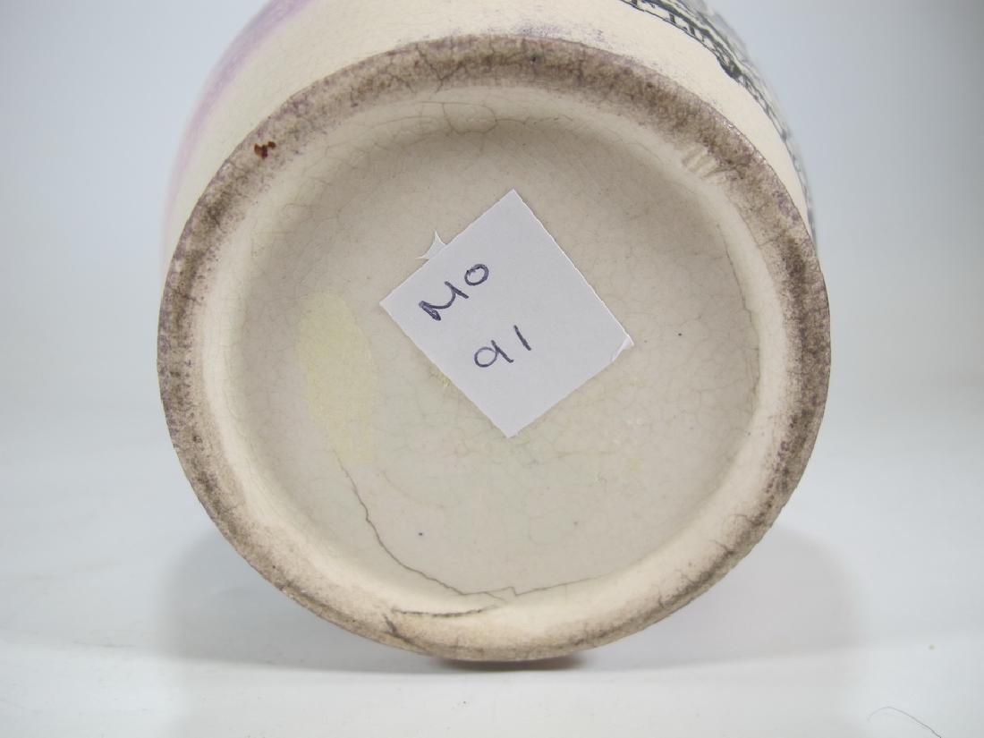 18th/19th C Masonic Sunderland lustre jug - 6