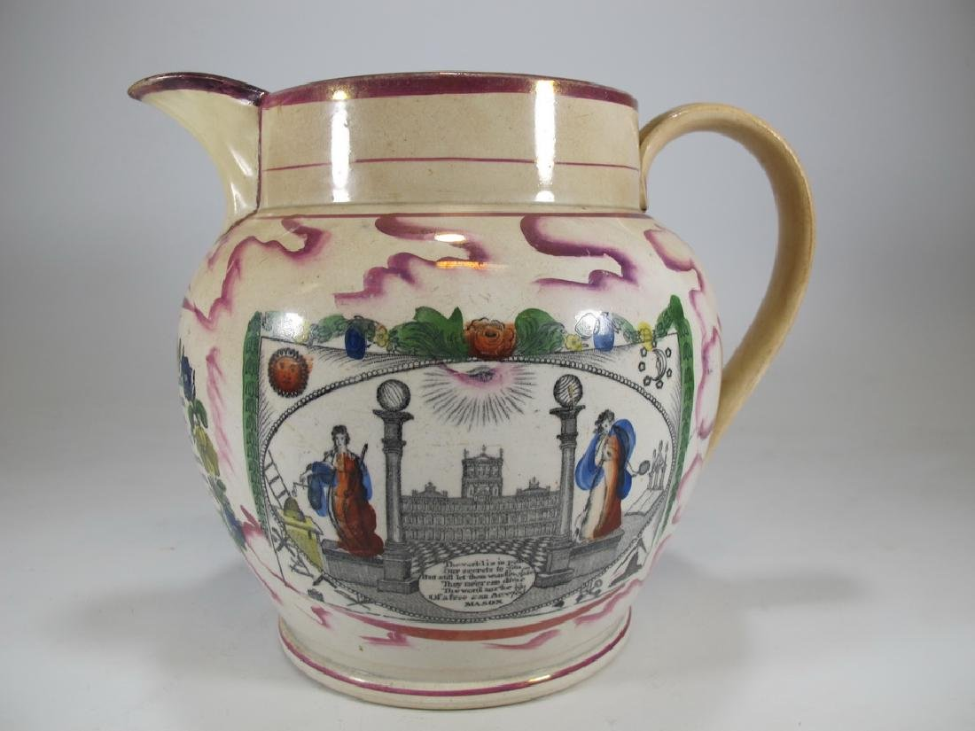 18th/19th C. Masonic Sunderland lustre jug