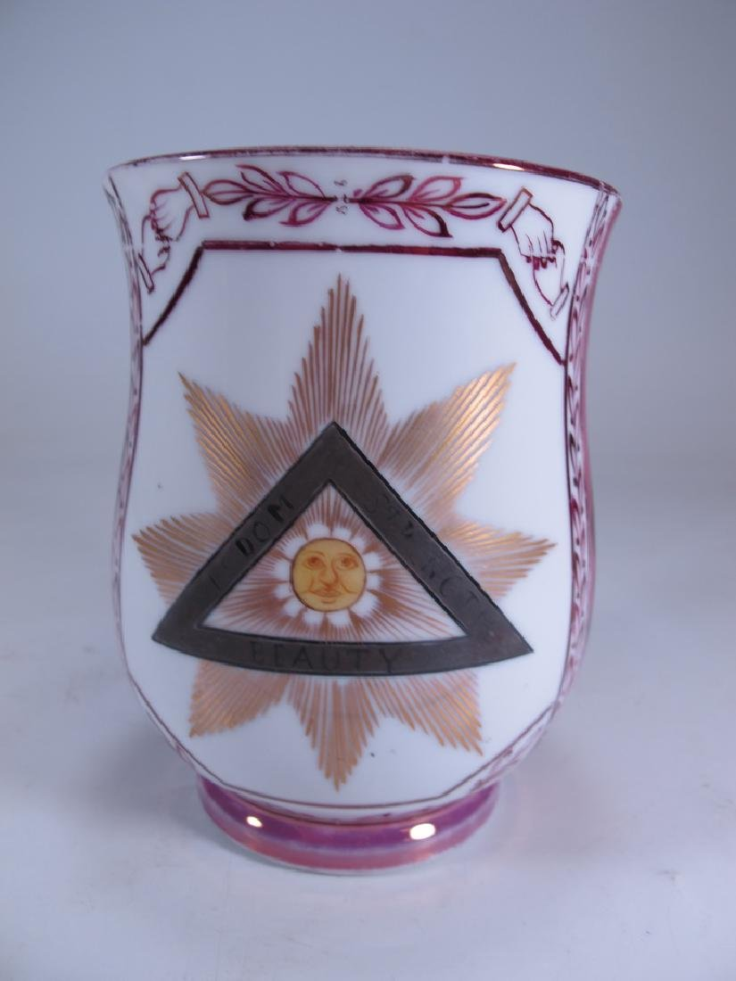 French Masonic luster mug with lizard handle - 2