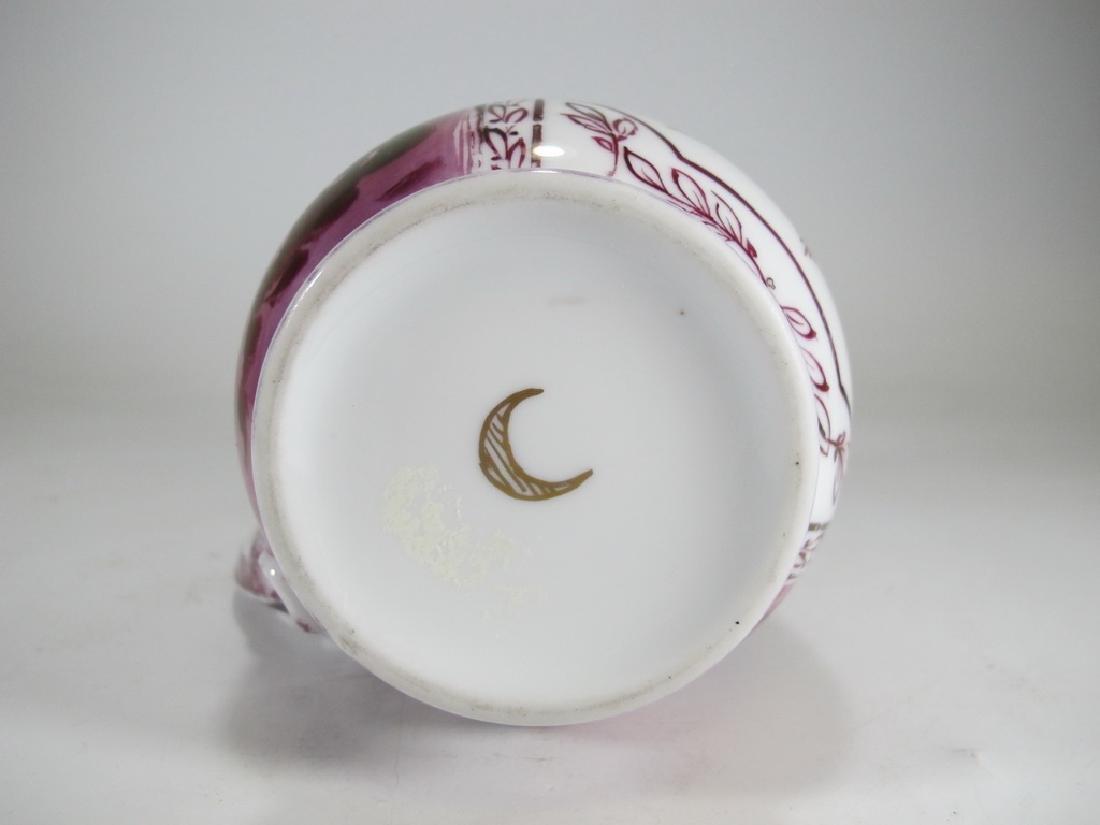 French Masonic luster mug with lizard handle - 6