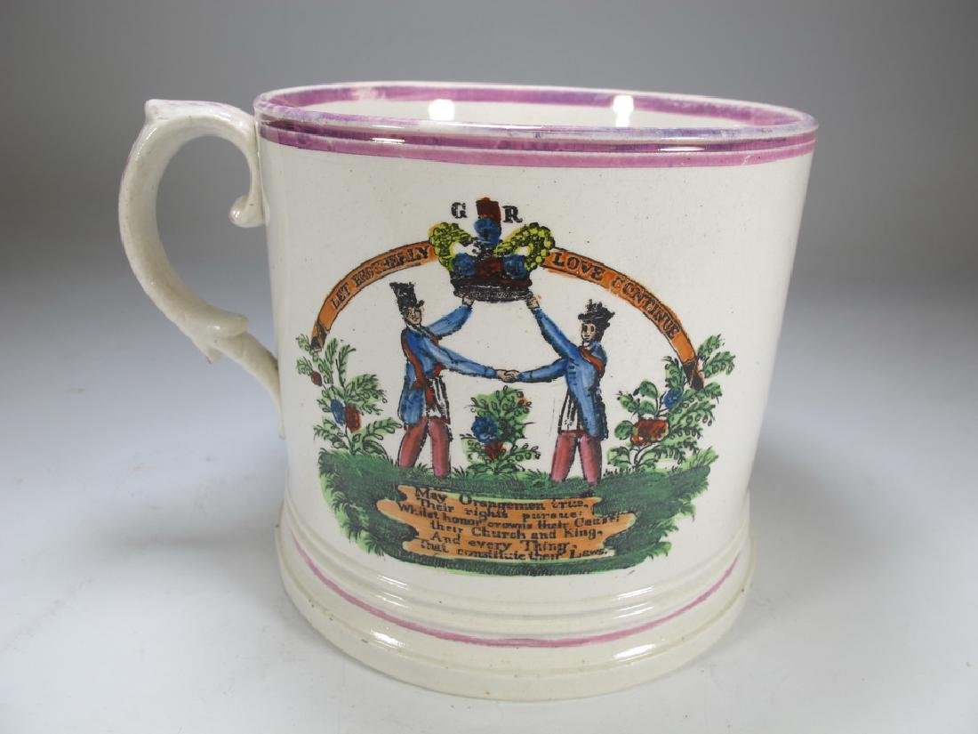 Antique English large Masonic mug