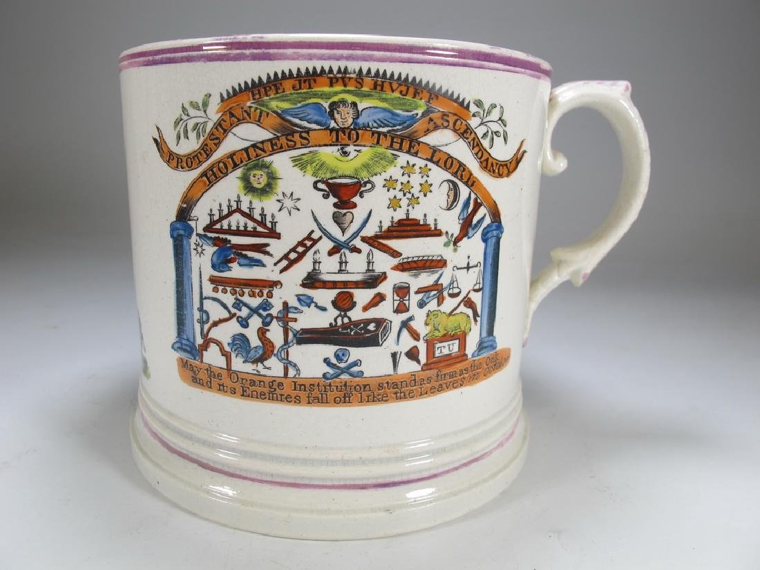 Antique English large Masonic mug - 4