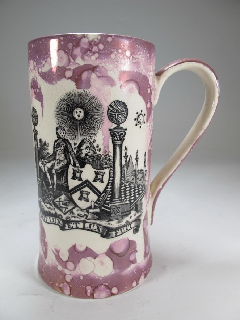 Antique English Masonic pink lustre tankard