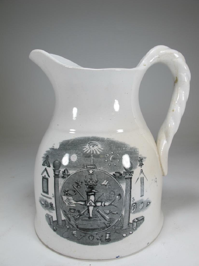 Antique English Masonic cream ware jug