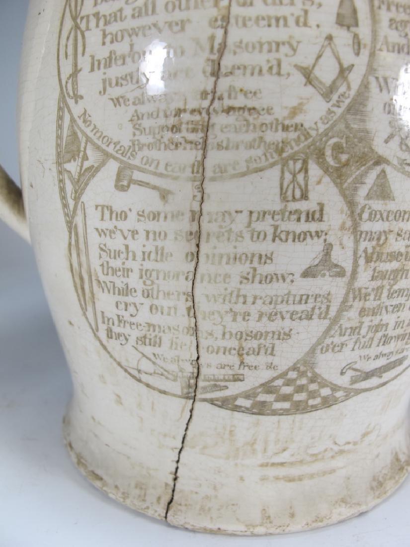 Early 19th C English Masonic pottery pitcher - 6
