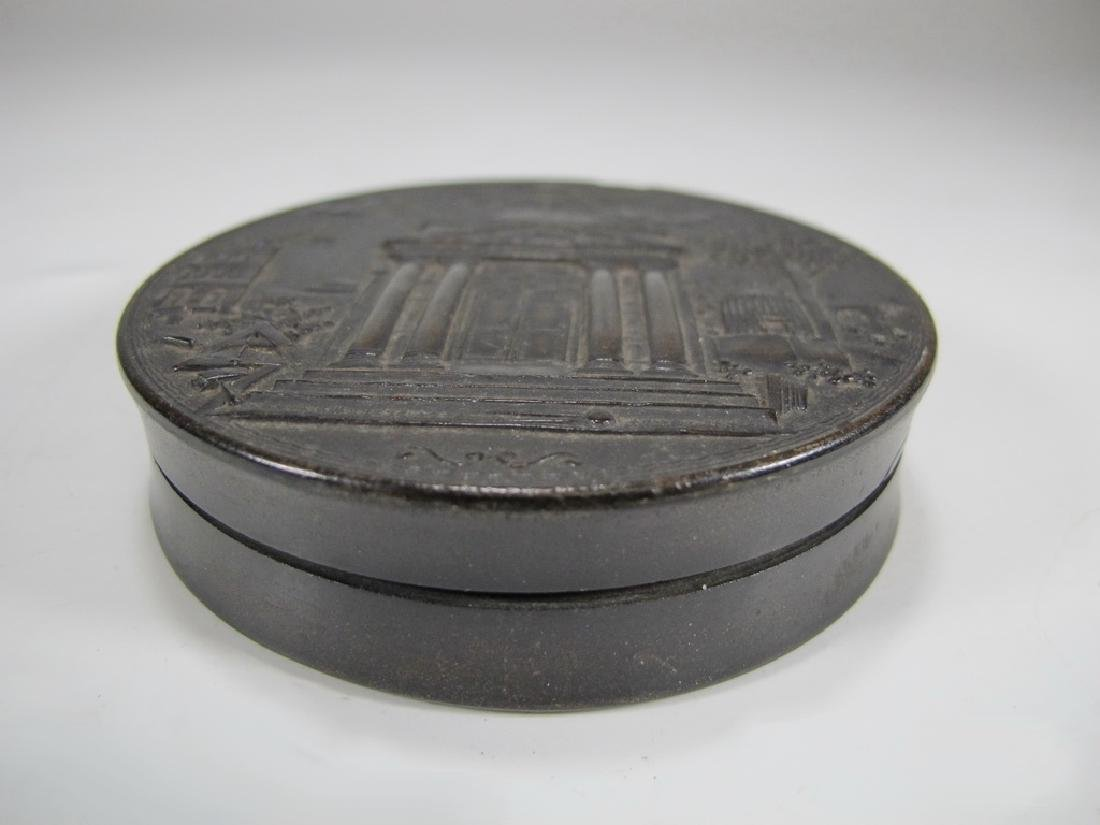 Antique Masonic rectangular round snuff box