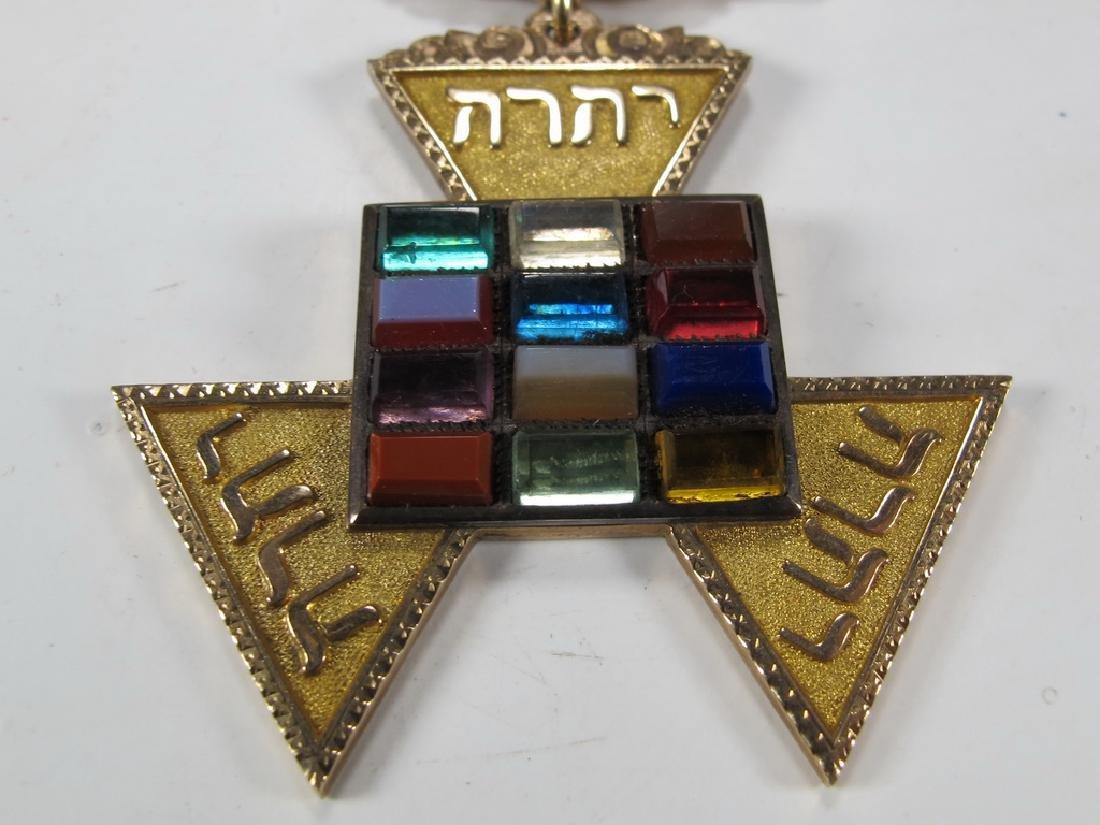 Antique Masonic Past High Priest breast jewel - 3