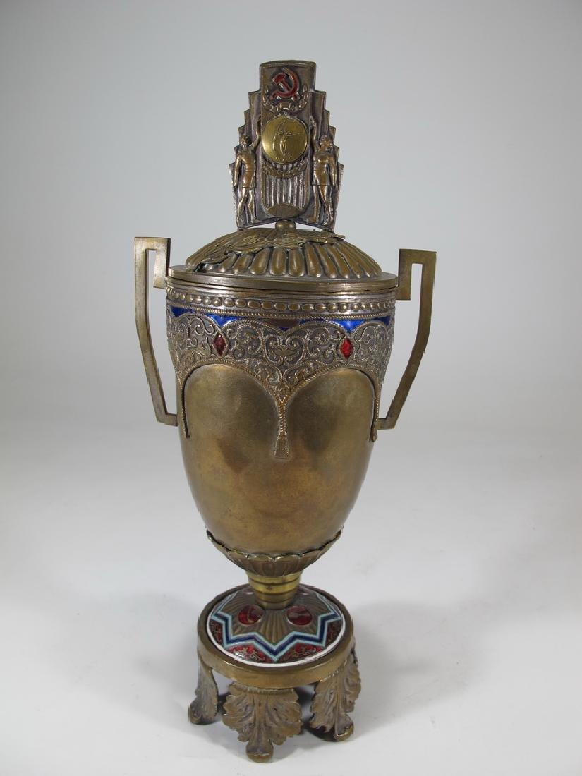 Antique Russian brass & enamel trophy