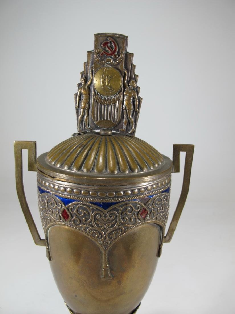 Antique Russian brass & enamel trophy - 7