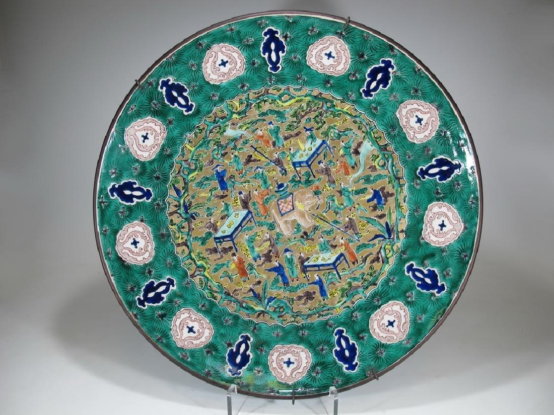 Huge antique Oriental porcelain plate