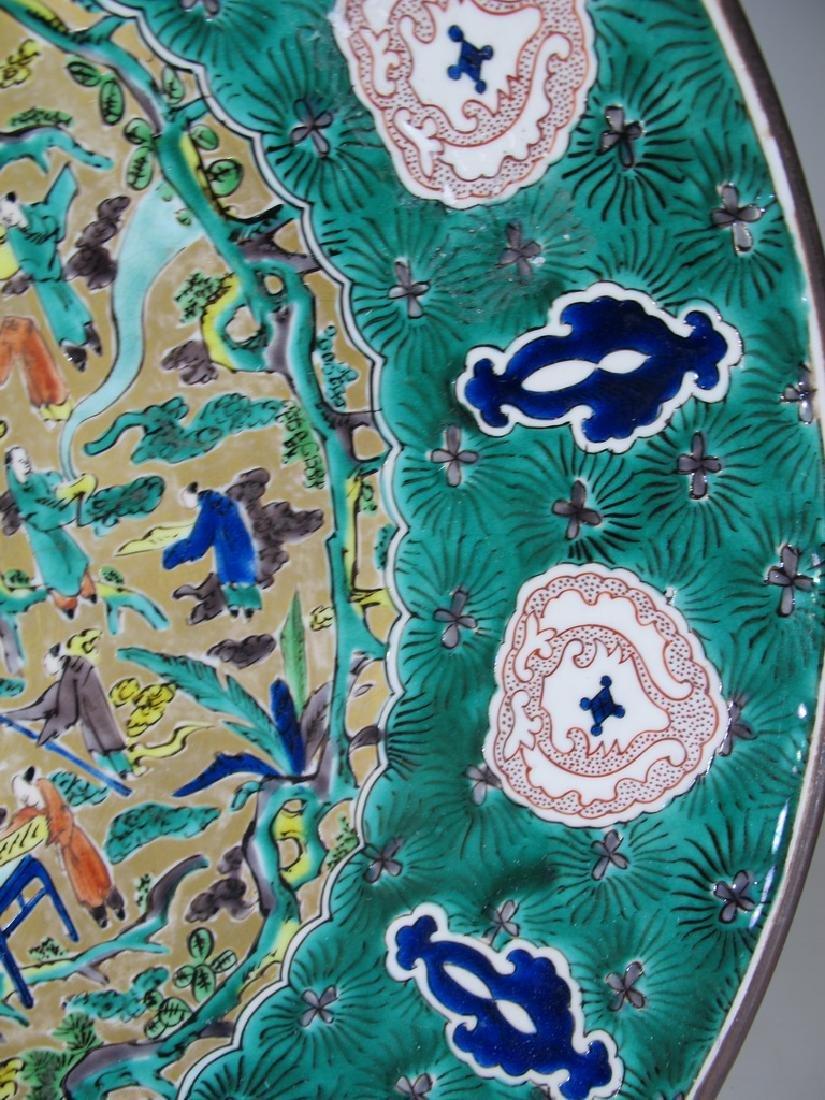Huge antique Oriental porcelain plate - 6