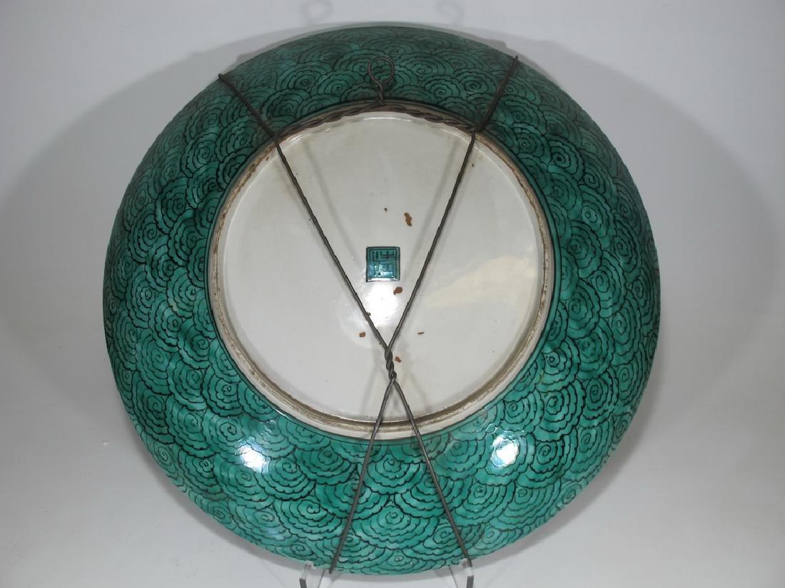 Huge antique Oriental porcelain plate - 7