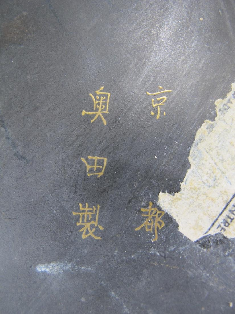 Antique Japanese brass & painted metal plate - 7