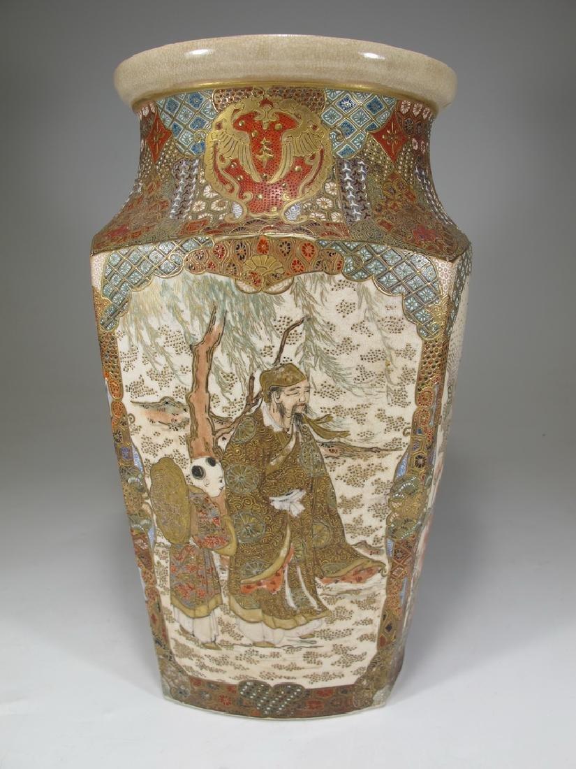 Rare antique Satsuma porcelain vase