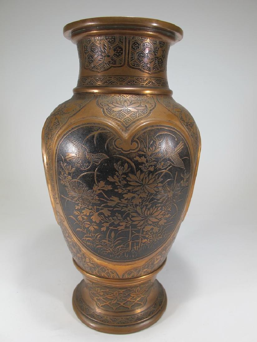 Antique Japanese Shibayama style copper engraved vase