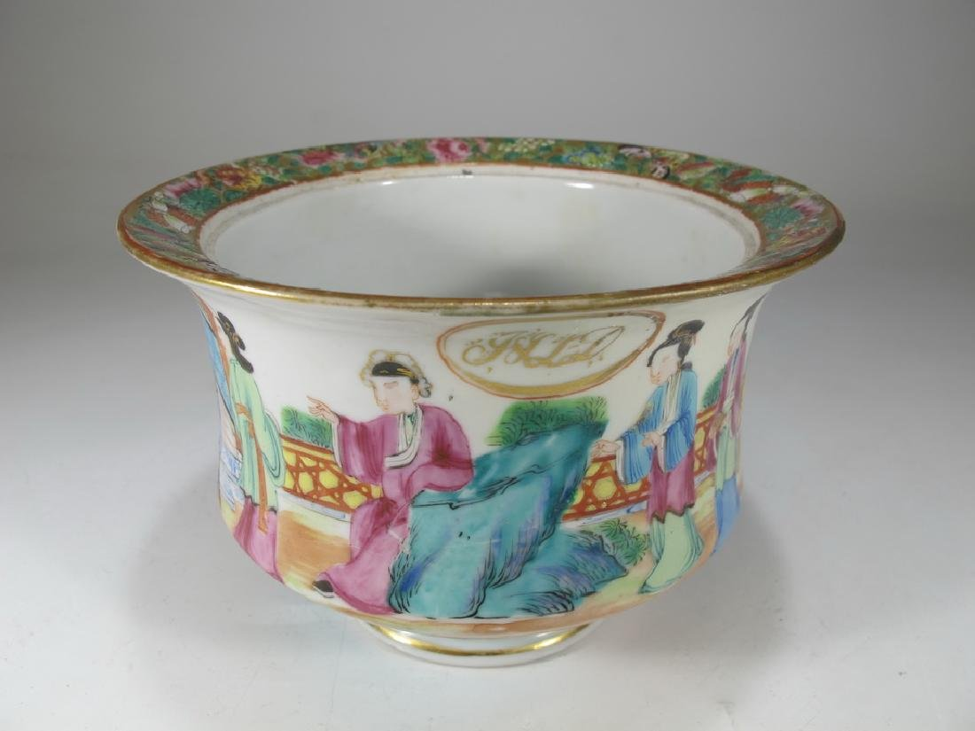 Antique Chinese Famille Rose porcelain tea bowl