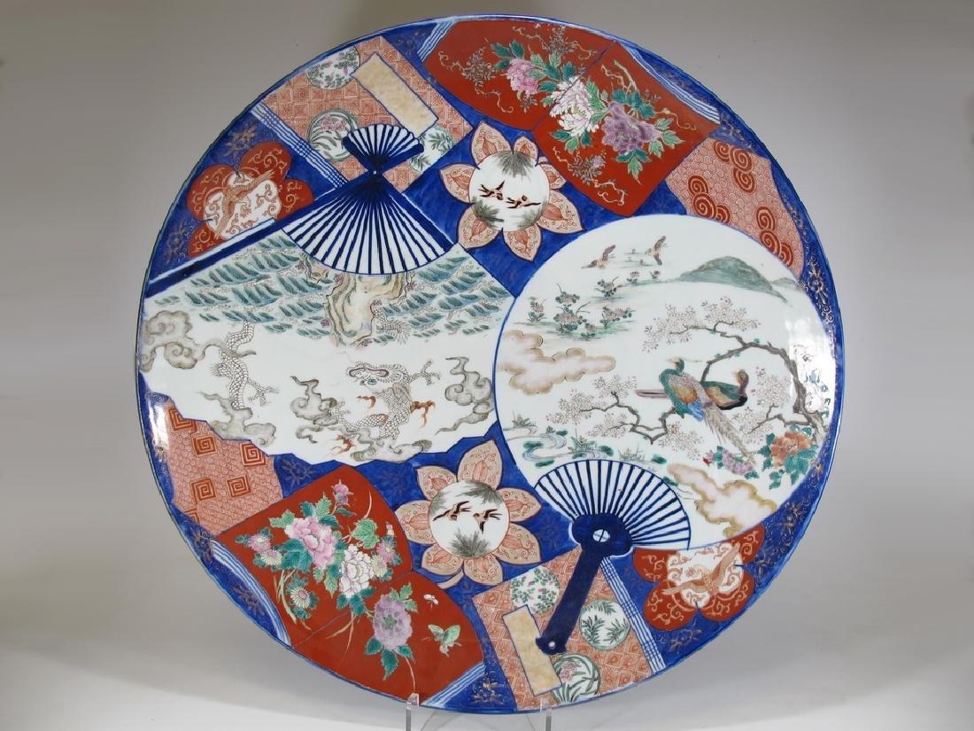 Antique Japanese Imari large porcelain charger