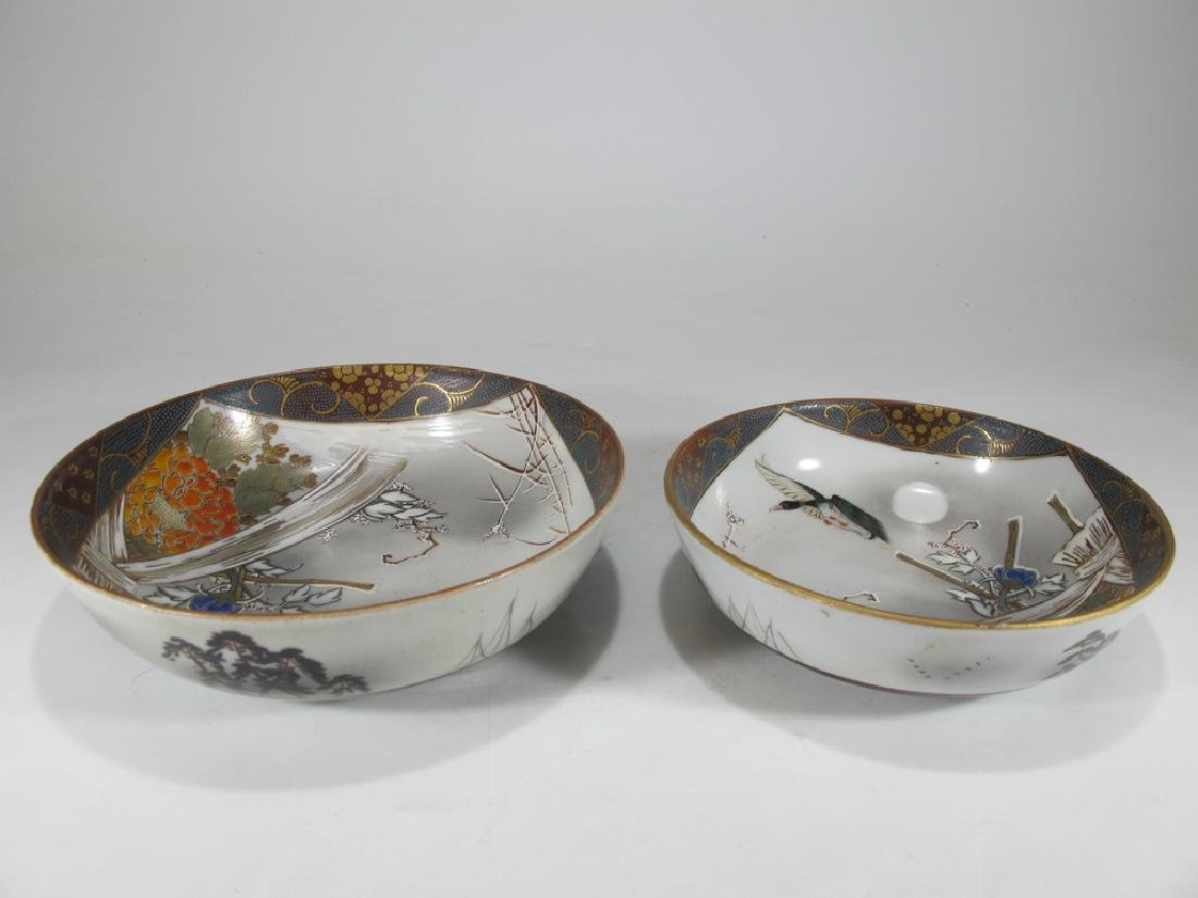 2 Antique Japanese porcelain bowls