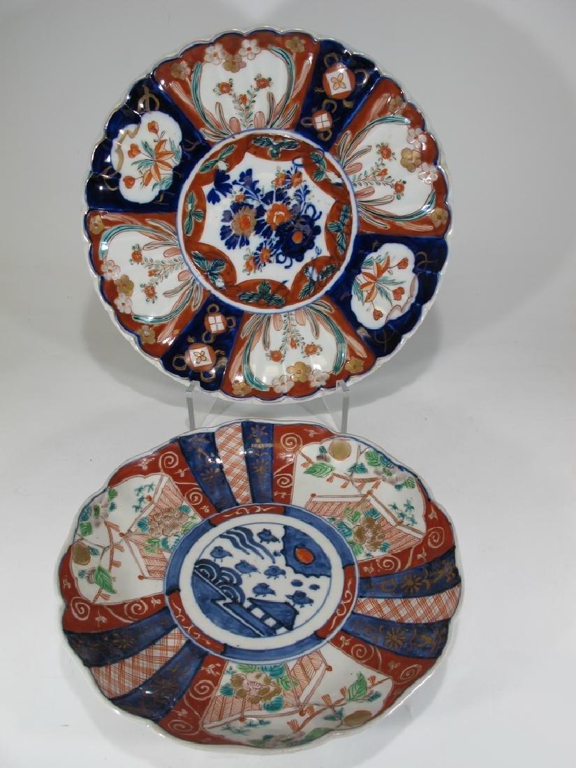 Antique Japanese Imari set of 2 porcelain plates