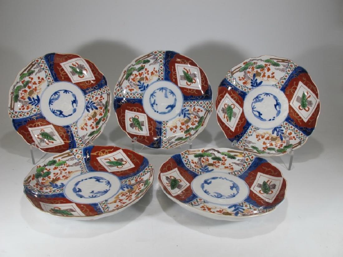 Antique Japanese Imari set of 5 porcelain plates