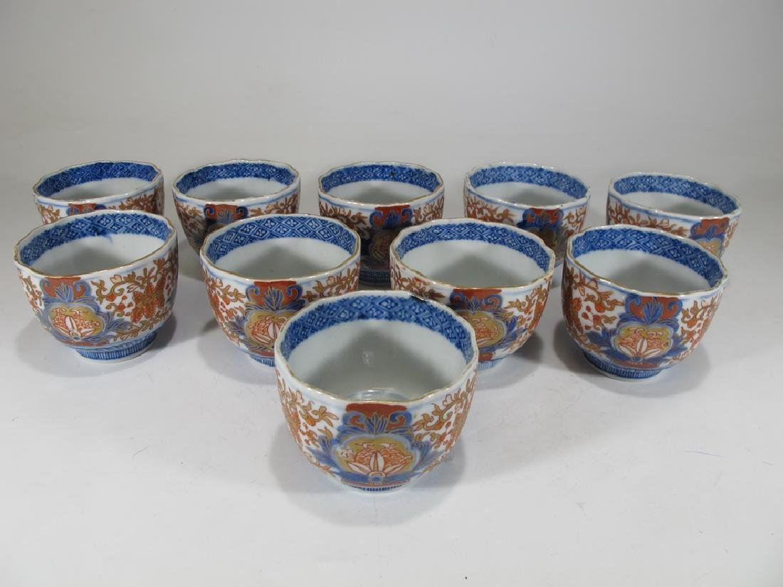 Antique Japanese Imari set of 10 porcelain tea cups