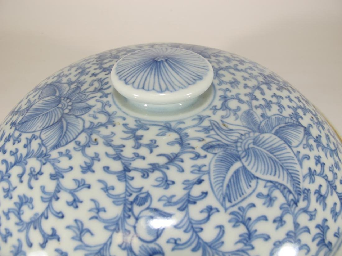Antique Chinese porcelain lided chamber pot - 8