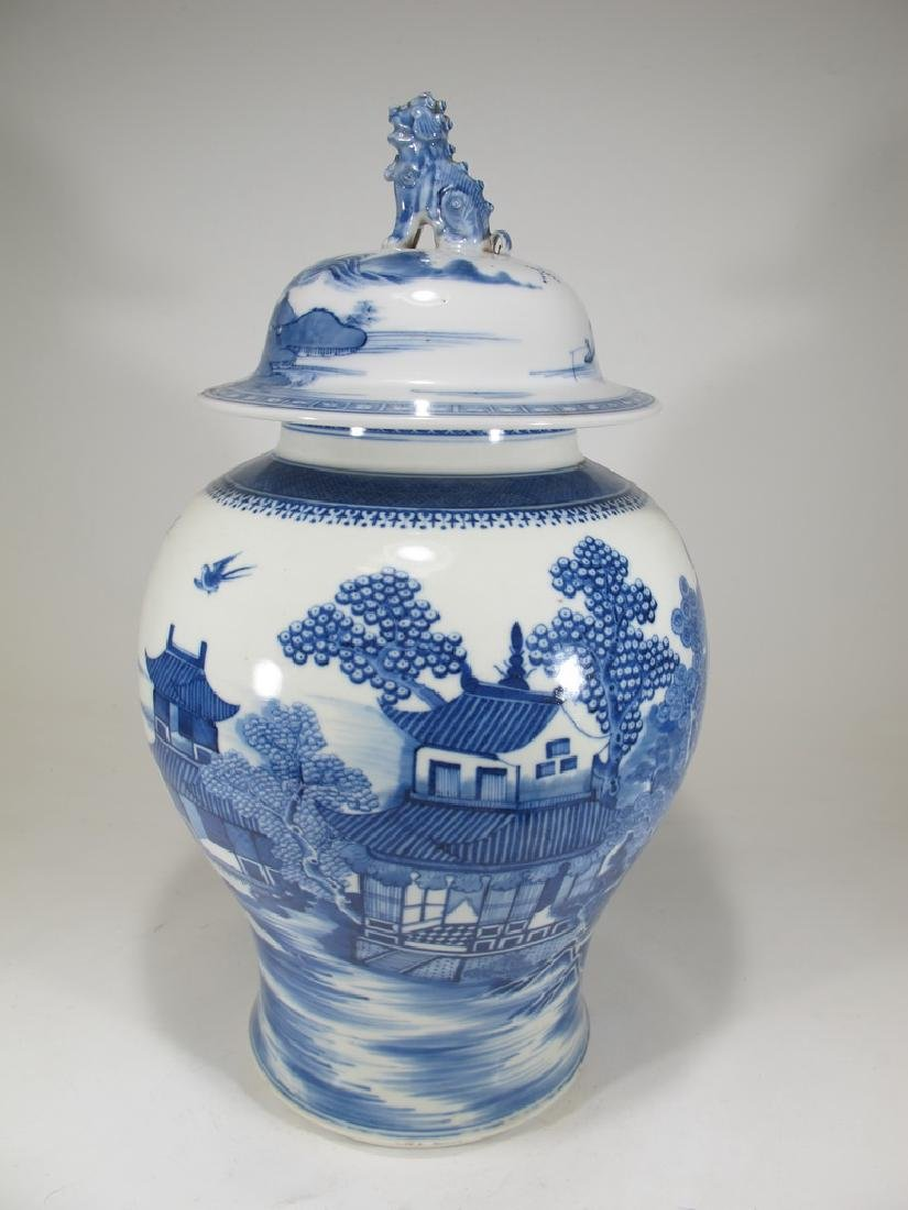 Antique Chinese blue & white porcelain ginger jar