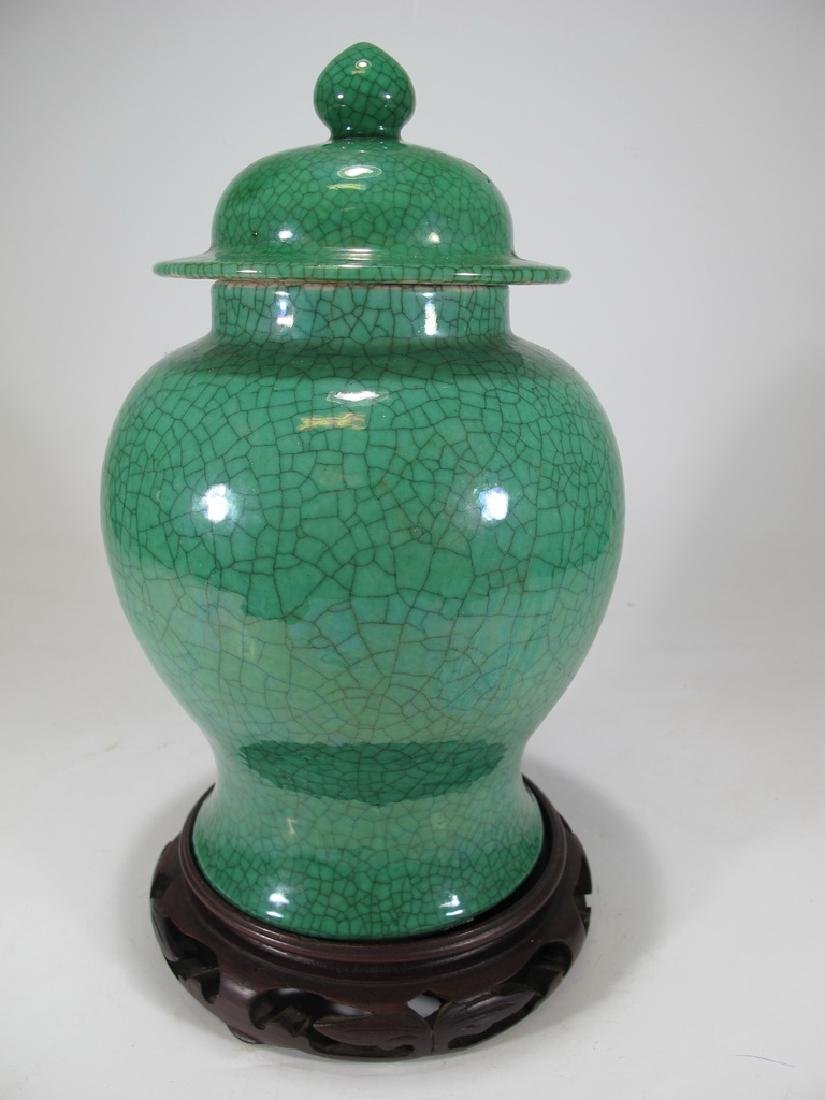 Antique Chinese green Crackle Glaze Ginger Jar