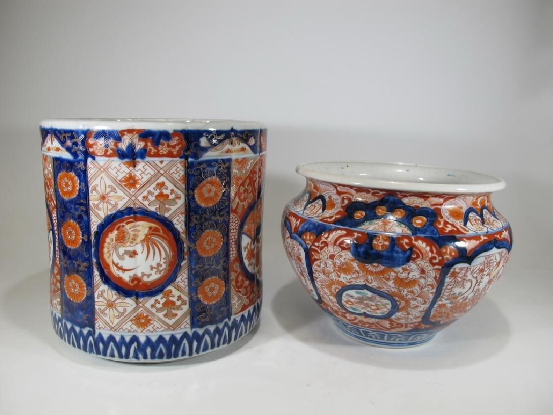 2 Vintage Japanese Imari porcelain bowls