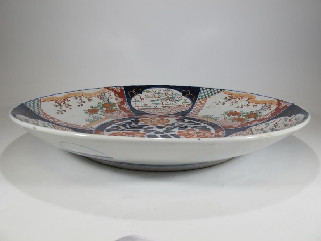 Antique Japanese Imari porcelain plate - 6