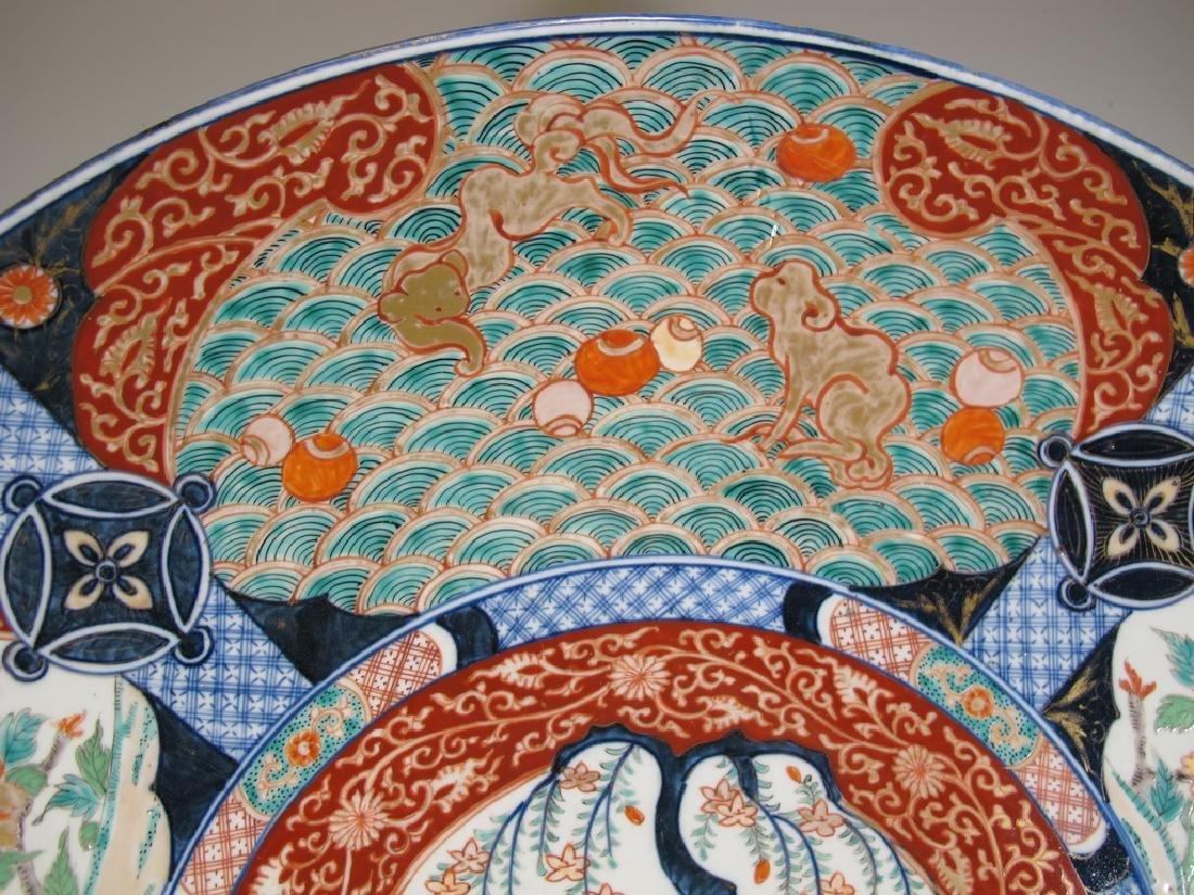 Vintage Japanese Imari porcelain plate - 2