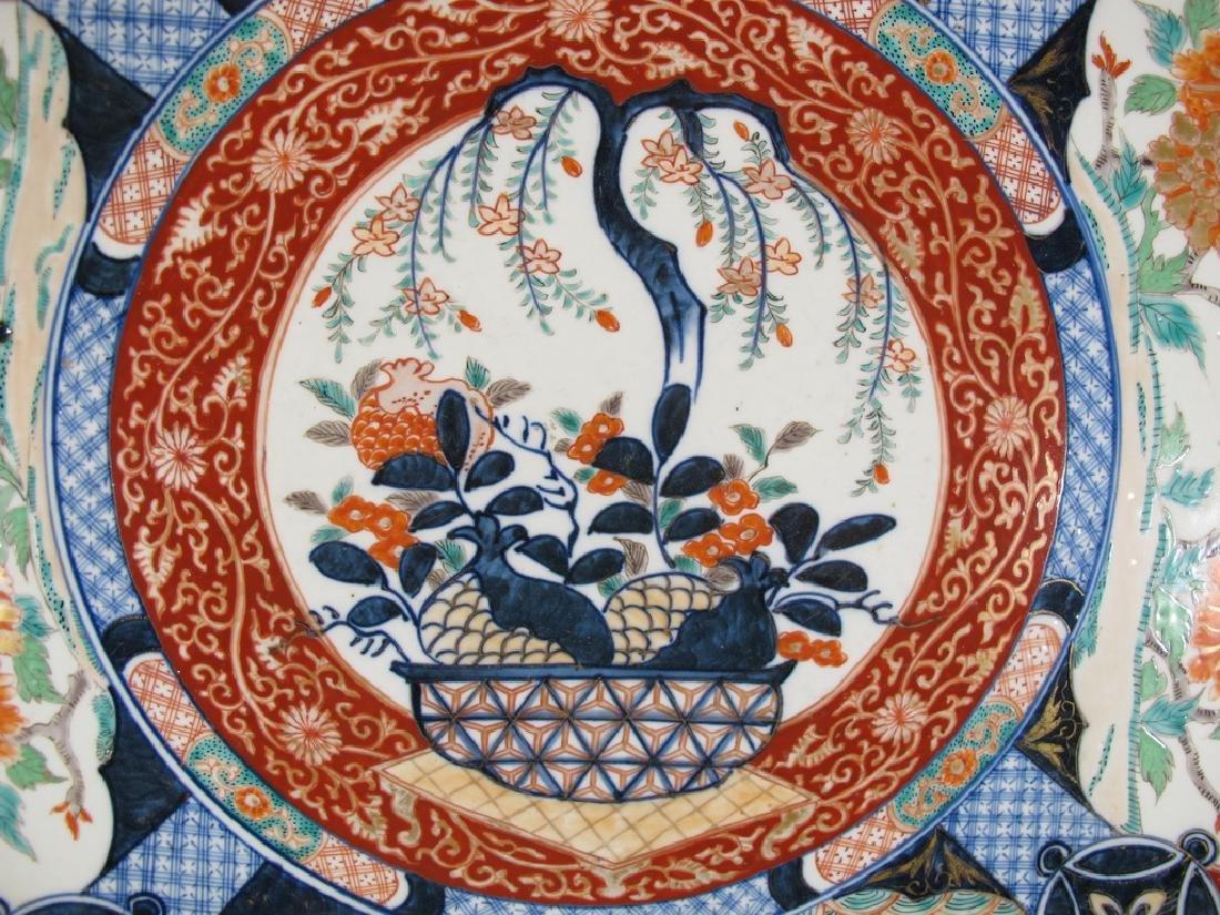 Vintage Japanese Imari porcelain plate - 3