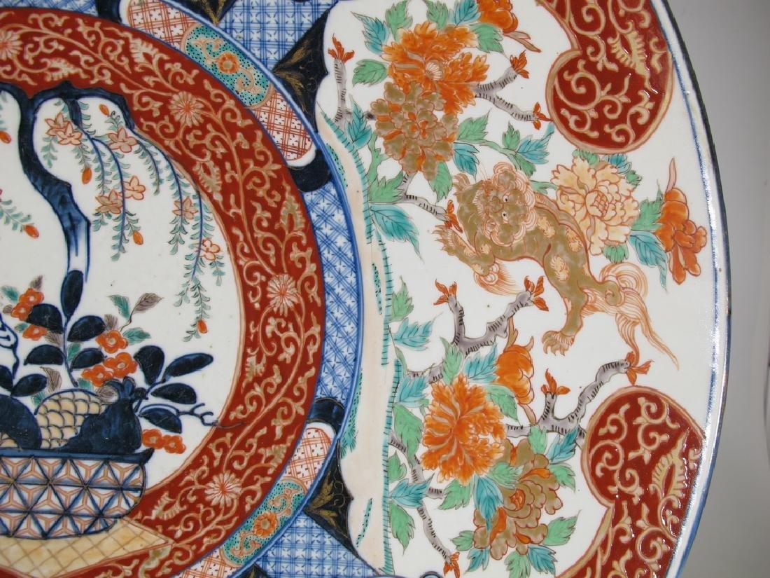 Vintage Japanese Imari porcelain plate - 4