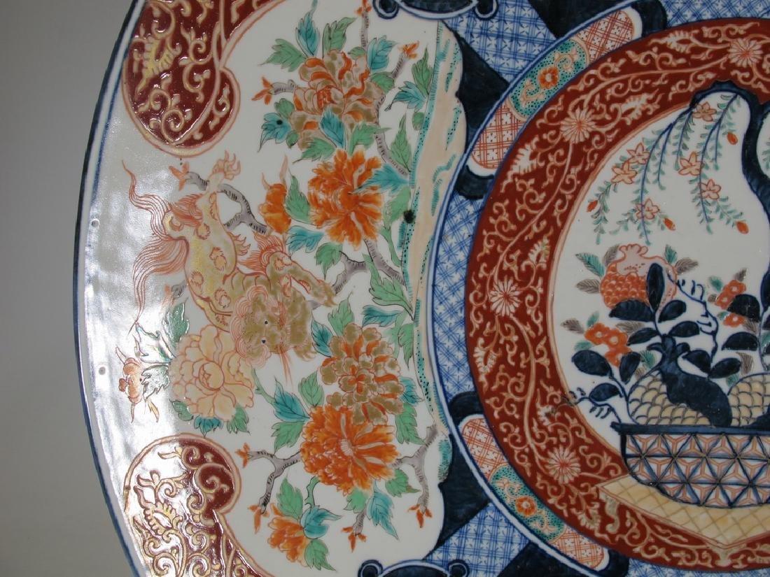 Vintage Japanese Imari porcelain plate - 5