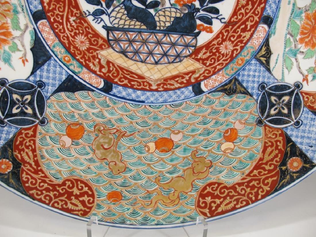 Vintage Japanese Imari porcelain plate - 6