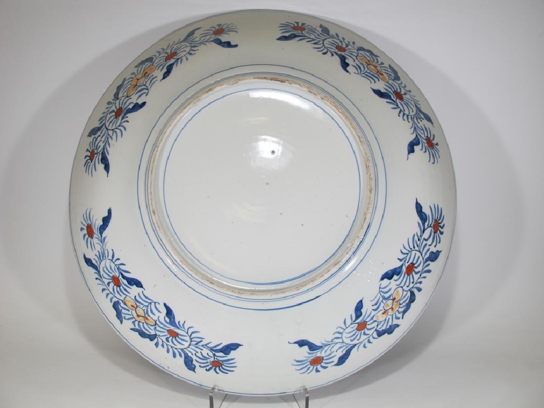 Vintage Japanese Imari porcelain plate - 7