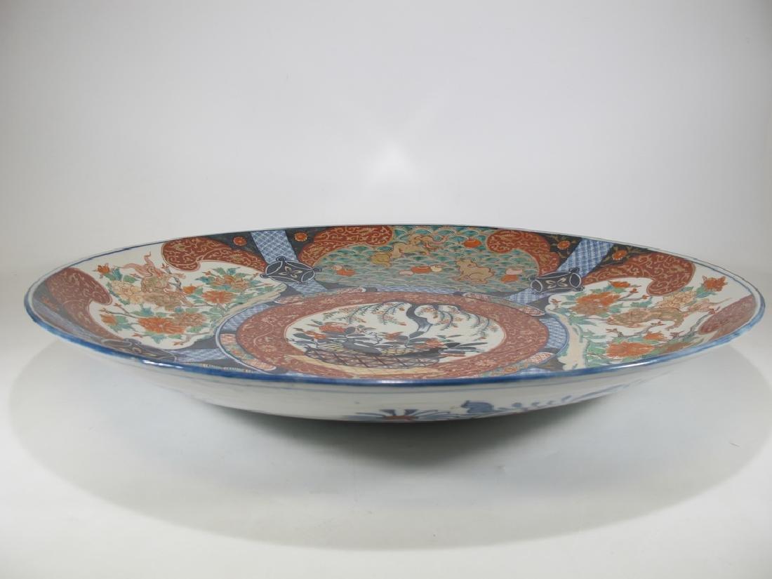 Vintage Japanese Imari porcelain plate - 8