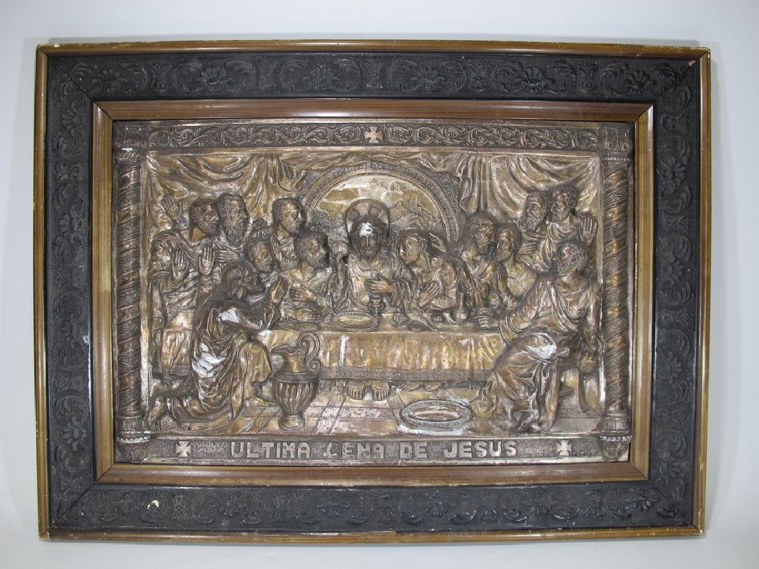 Antique embossed metal Last Supper plaque