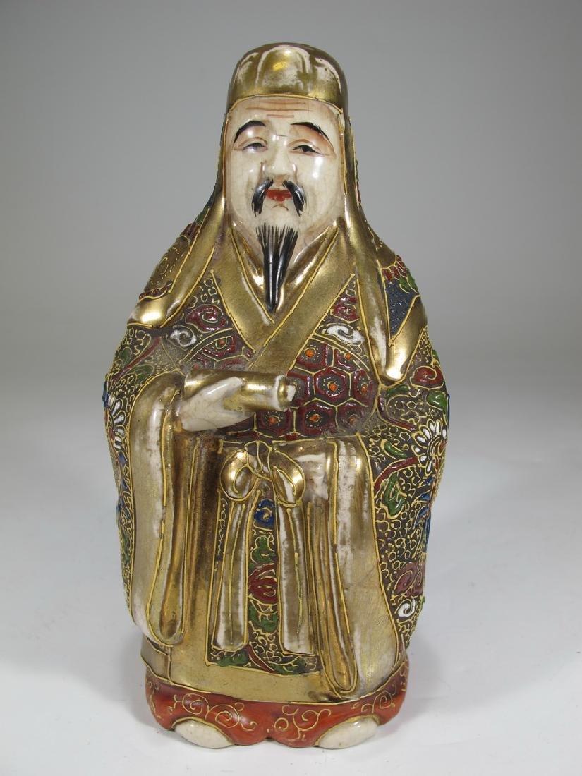 Antique Chinese porcelain figure