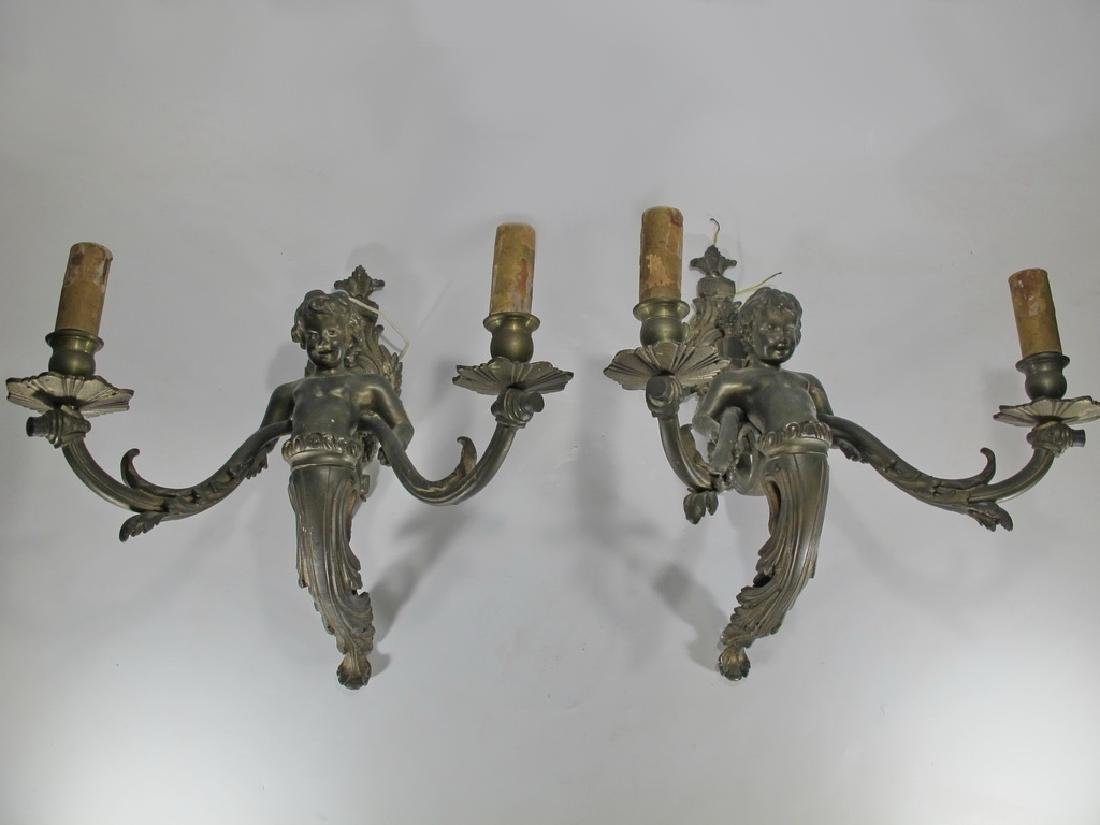 Antique French pair of bronze wall sconces