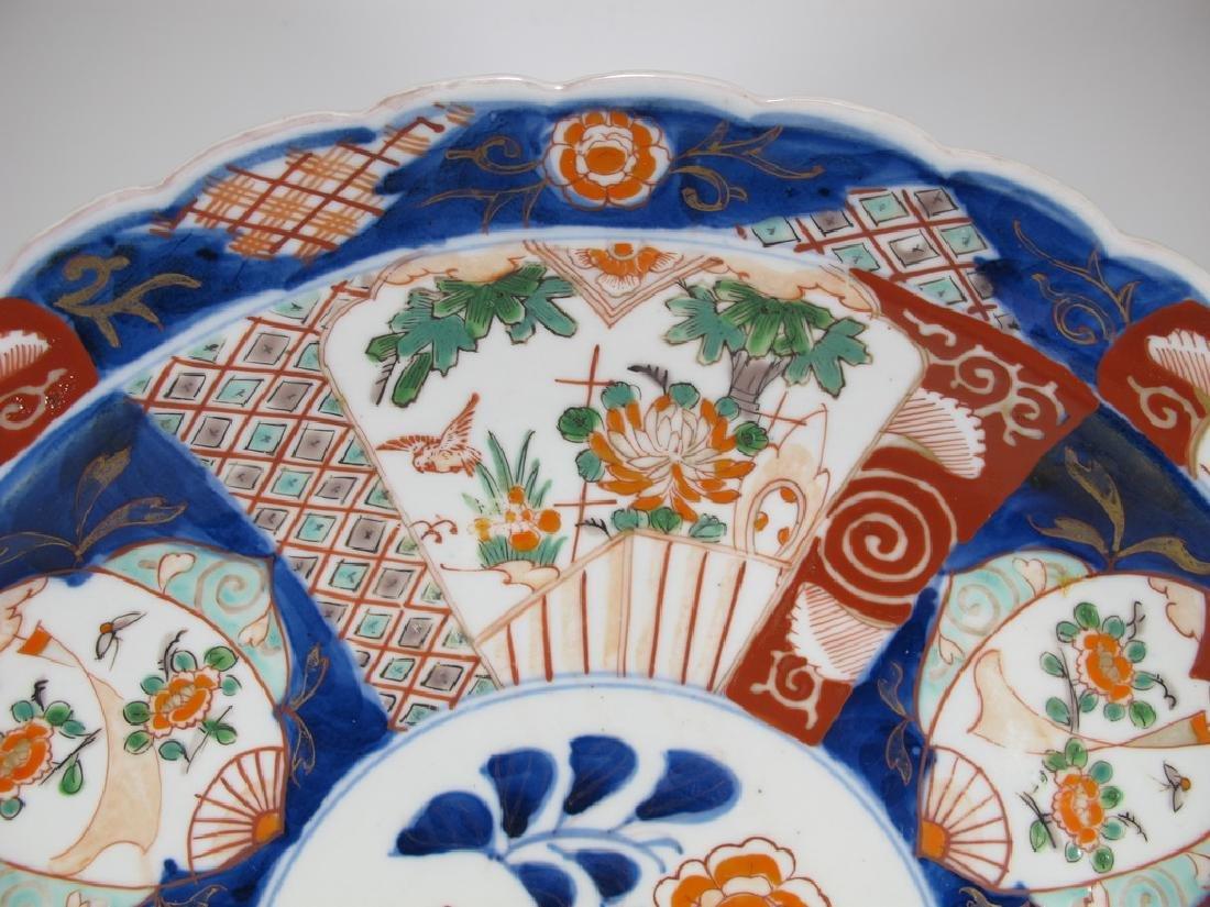 Antique Japanese Imari porcelain plate - 3
