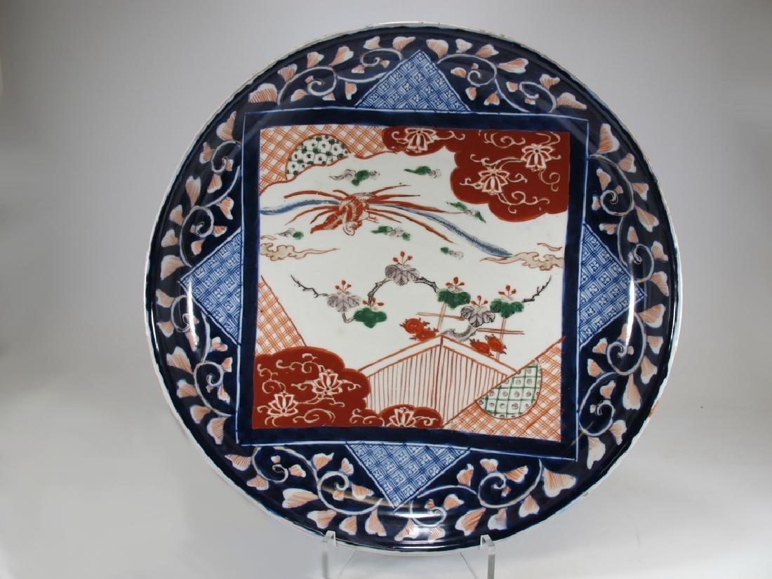 Antique Japanese Imari porcelain plate