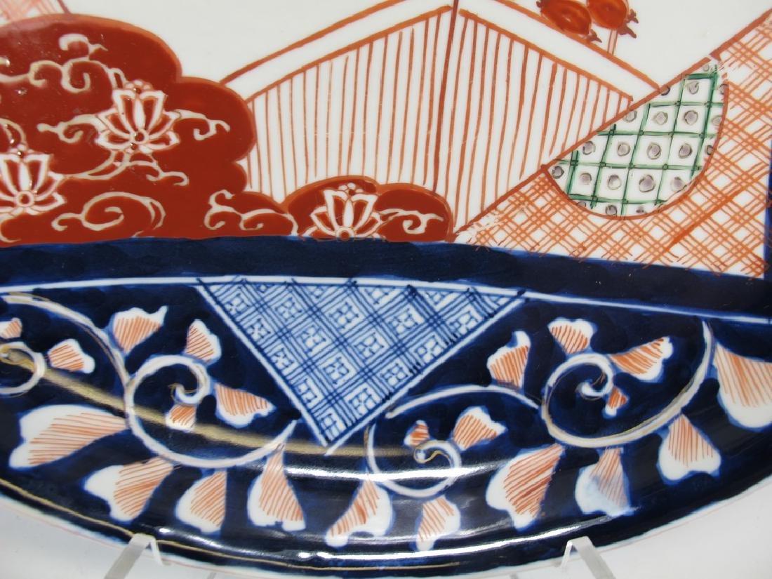 Antique Japanese Imari porcelain plate - 4
