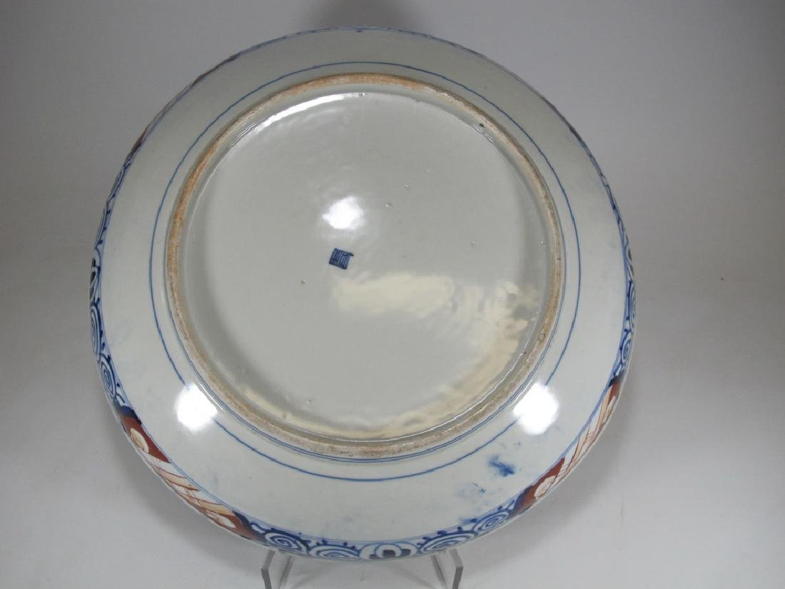 Antique Japanese Imari porcelain plate - 5