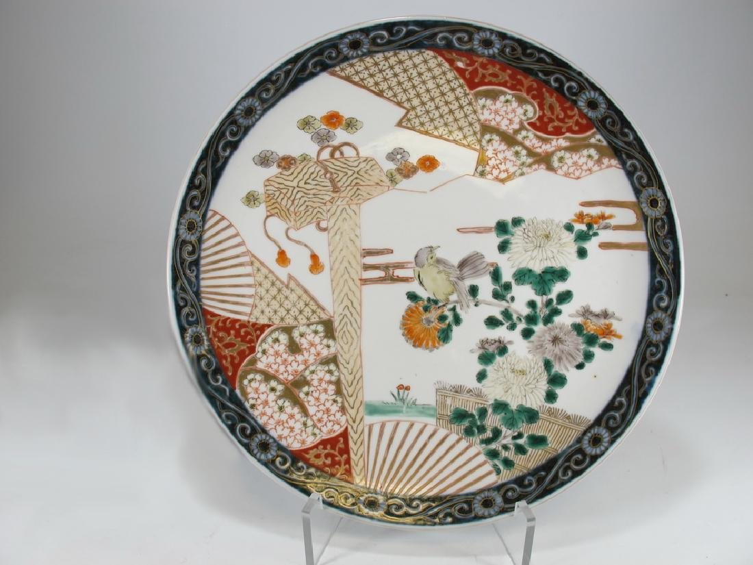 Antique Japanese Imari porcelain plate